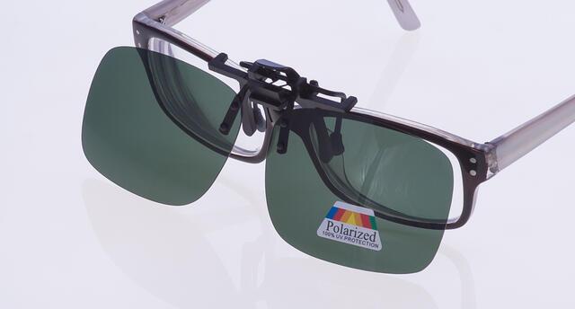 okulary POL-110C