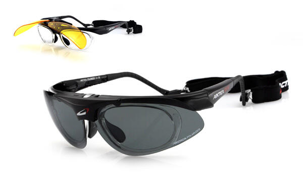 okulary S-70