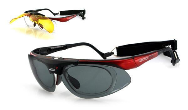 okulary S-70A