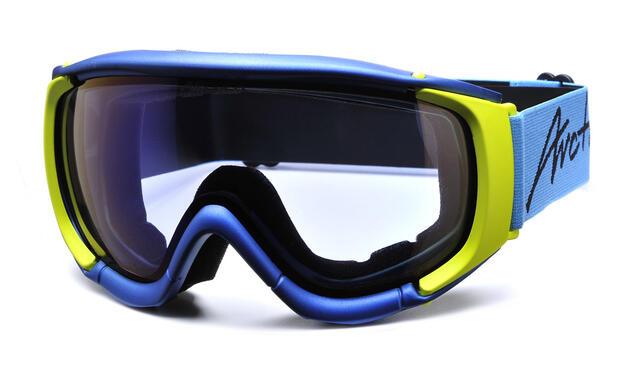 okulary G-95A