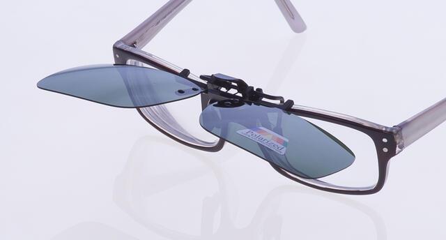 okulary POL-110B