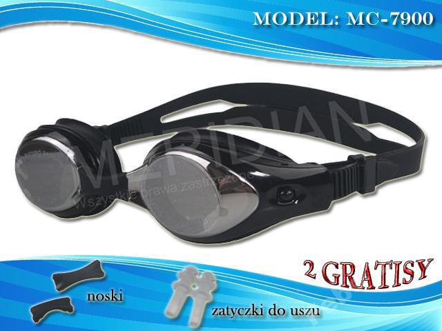 okulary OKULARY DO PŁYWANIA