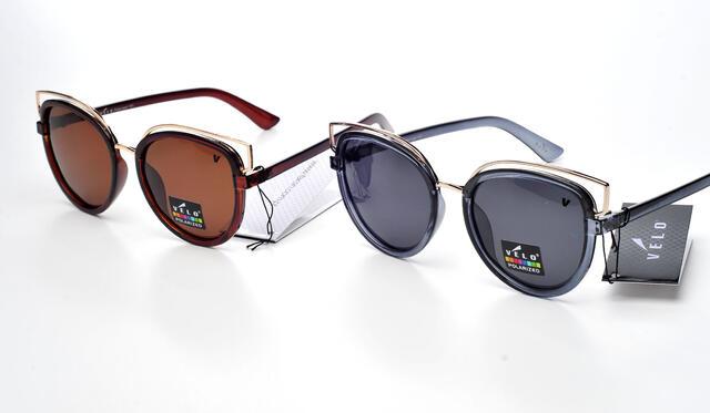 okulary V-151