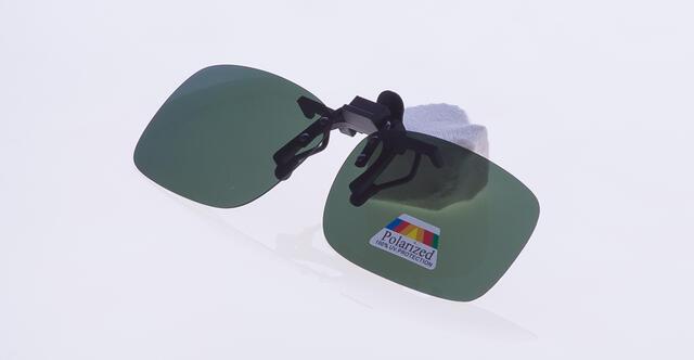 okulary POL-110A